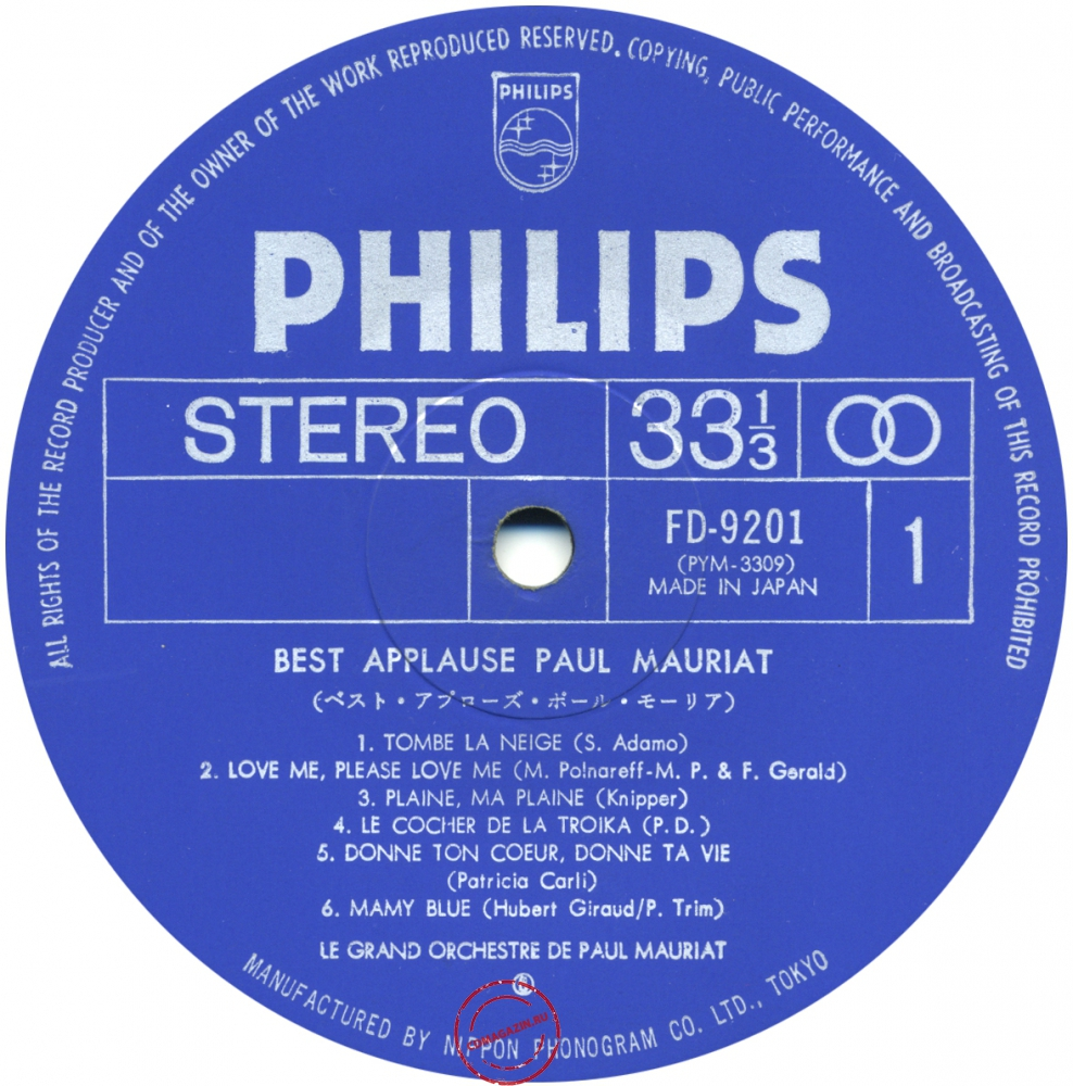 Оцифровка винила: Paul Mauriat (1974) Best Applause Paul Mauriat