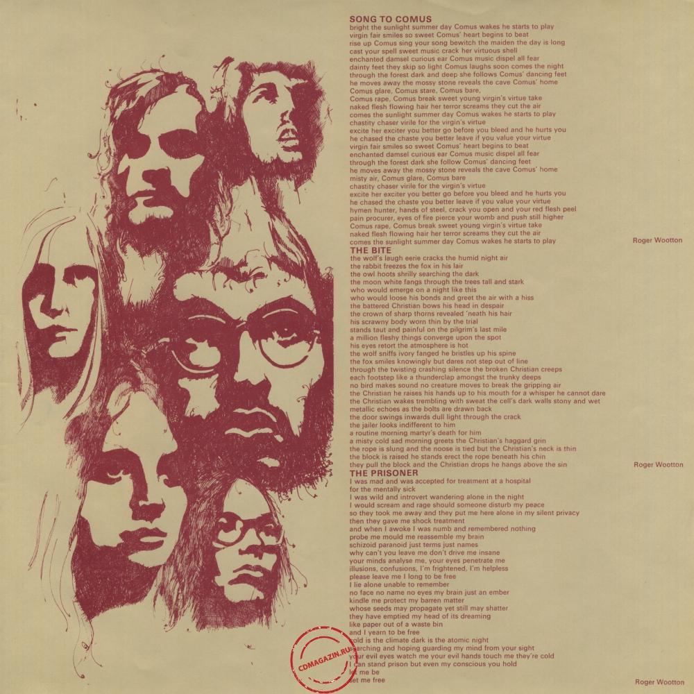 Оцифровка винила: Comus (1971) First Utterance