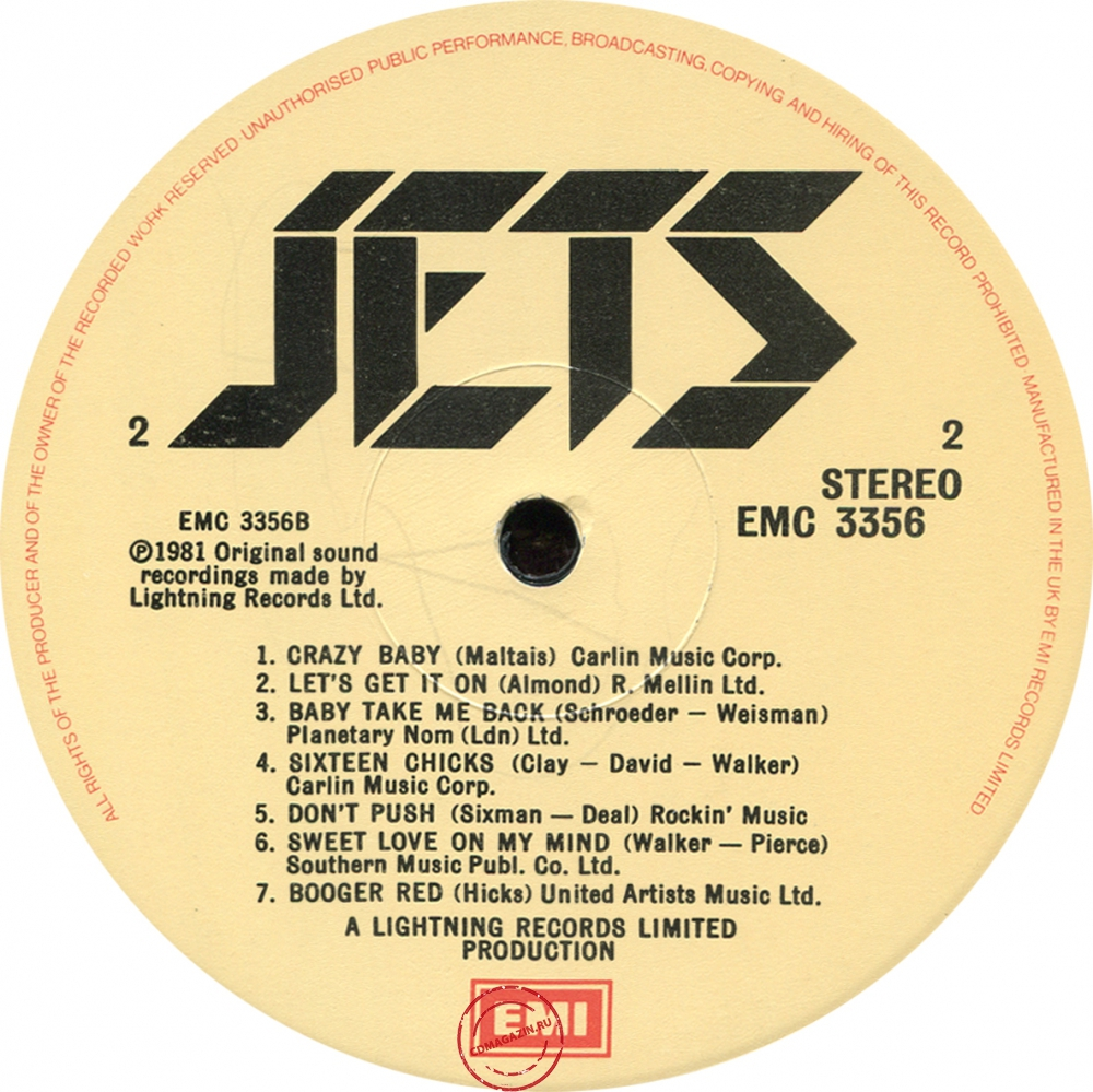 Оцифровка винила: Jets (1981) Jets