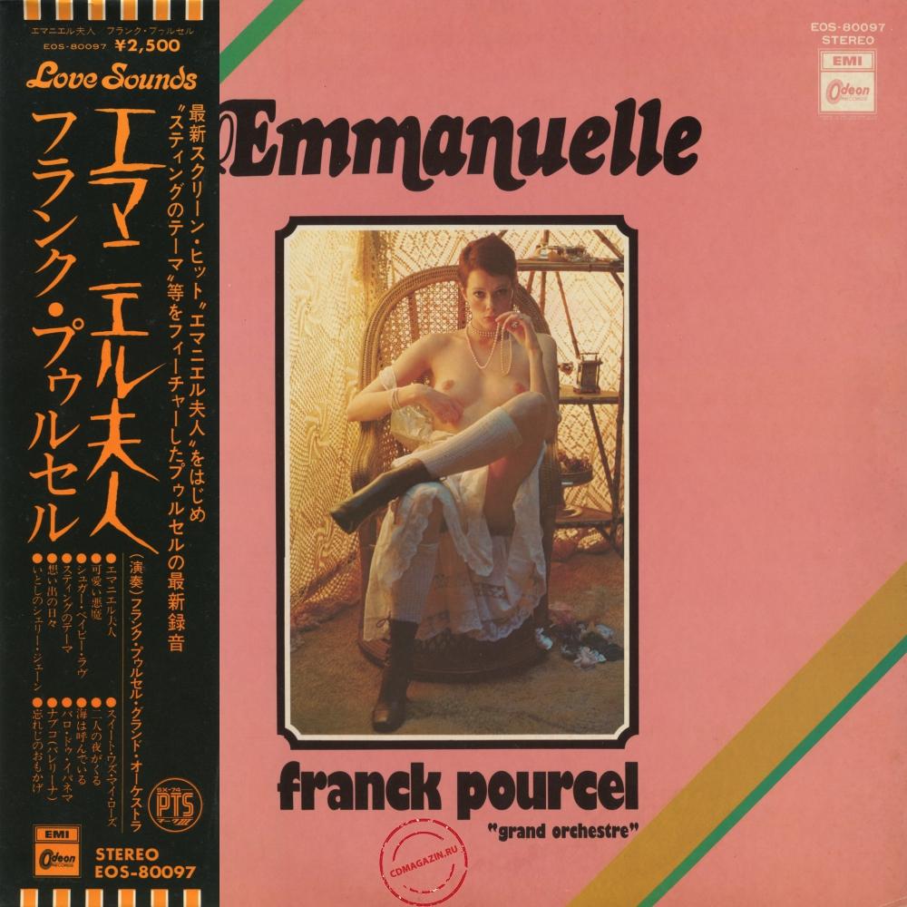 Оцифровка винила: Franck Pourcel (1974) Emmanuelle
