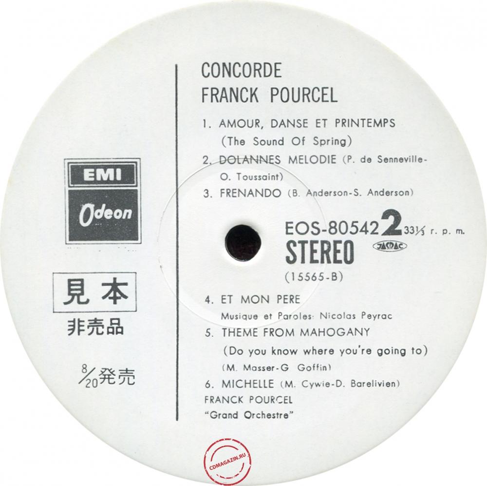 Оцифровка винила: Franck Pourcel (1975) Concorde