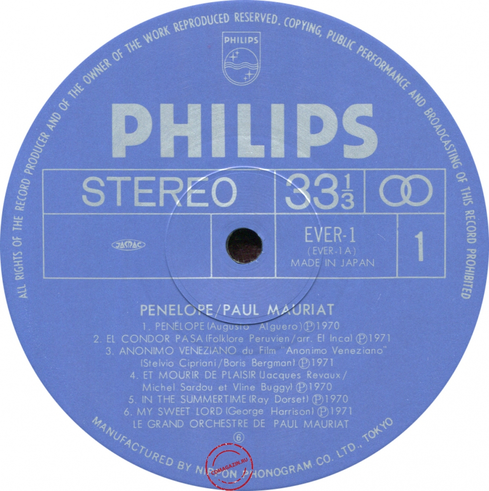 Оцифровка винила: Paul Mauriat (1971) Penelope