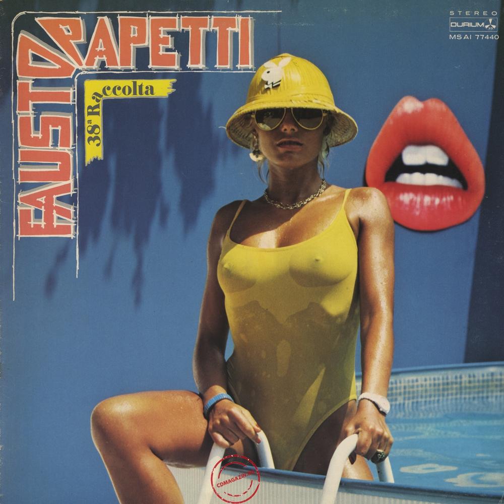 Оцифровка винила: Fausto Papetti (1984) 38a Raccolta