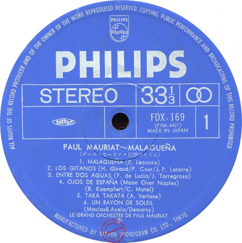 Оцифровка винила: Paul Mauriat (1975) Malaguena