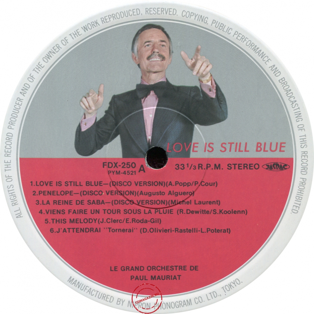 Оцифровка винила: Paul Mauriat (1976) Love Is Still Blue