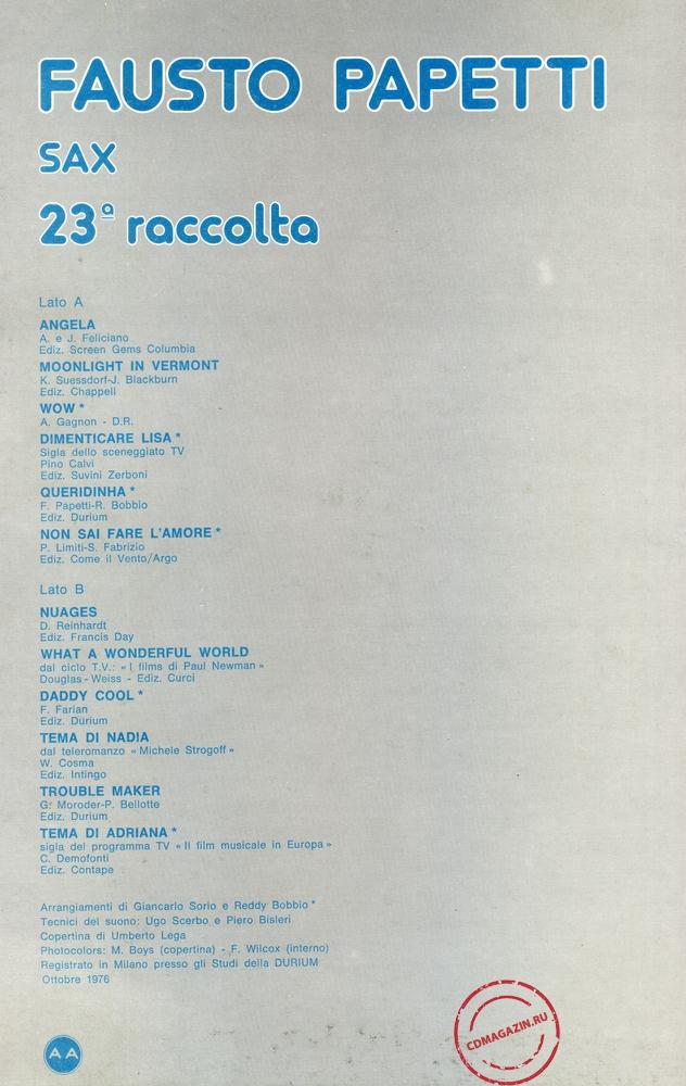 Оцифровка винила: Fausto Papetti (1976) 23a Raccolta