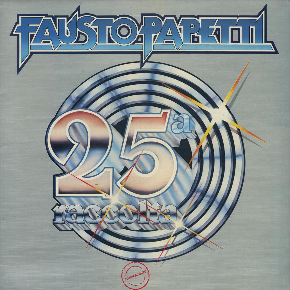 Оцифровка винила: Fausto Papetti (1977) 25a Raccolta