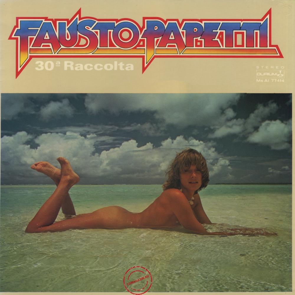 Оцифровка винила: Fausto Papetti (1980) 30a Raccolta