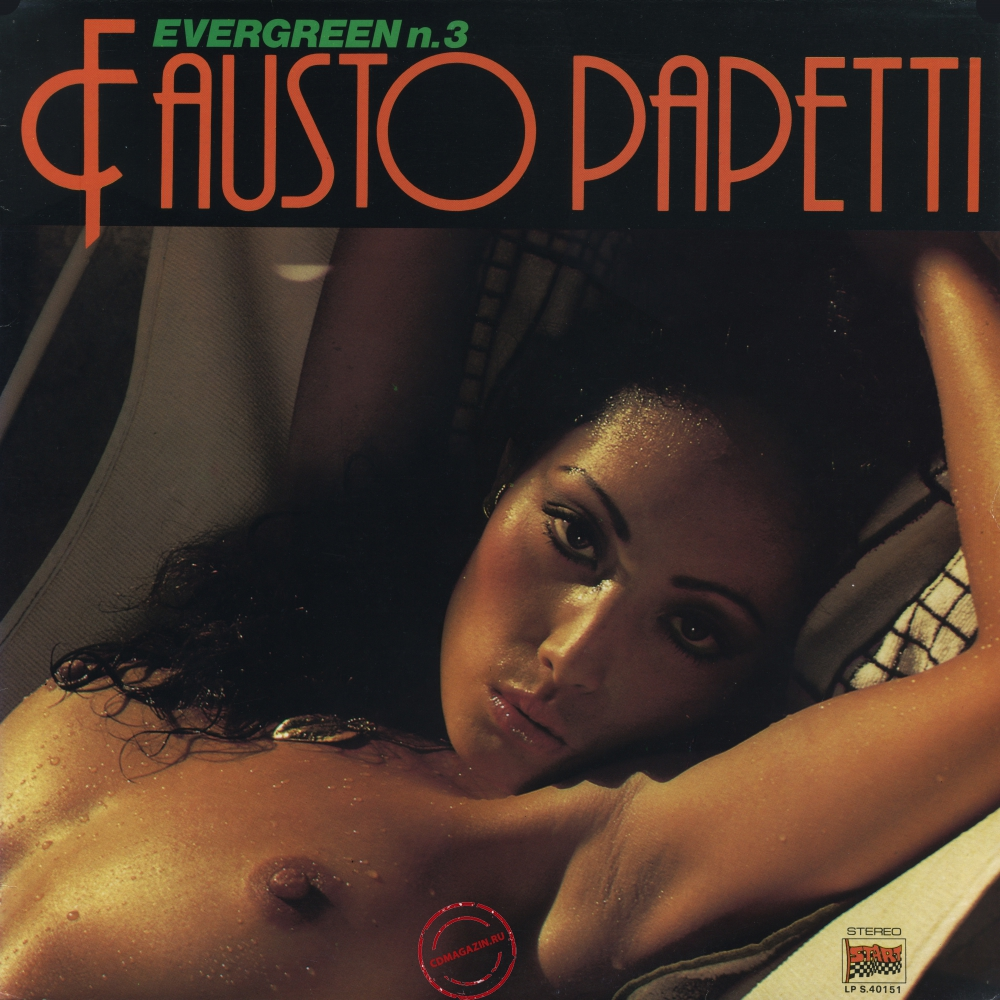 Оцифровка винила: Fausto Papetti (1981) Evergreens № 3