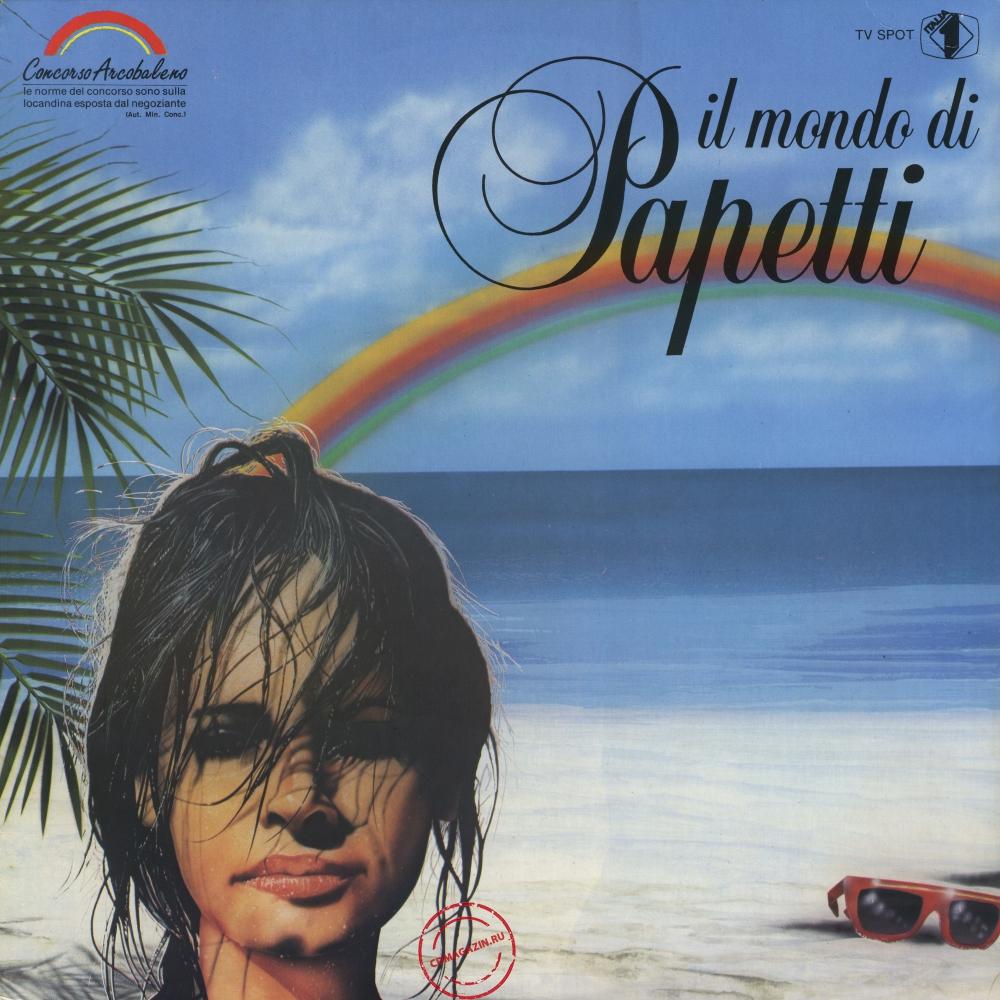 Оцифровка винила: Fausto Papetti (1985) Il Mondo Di Papetti
