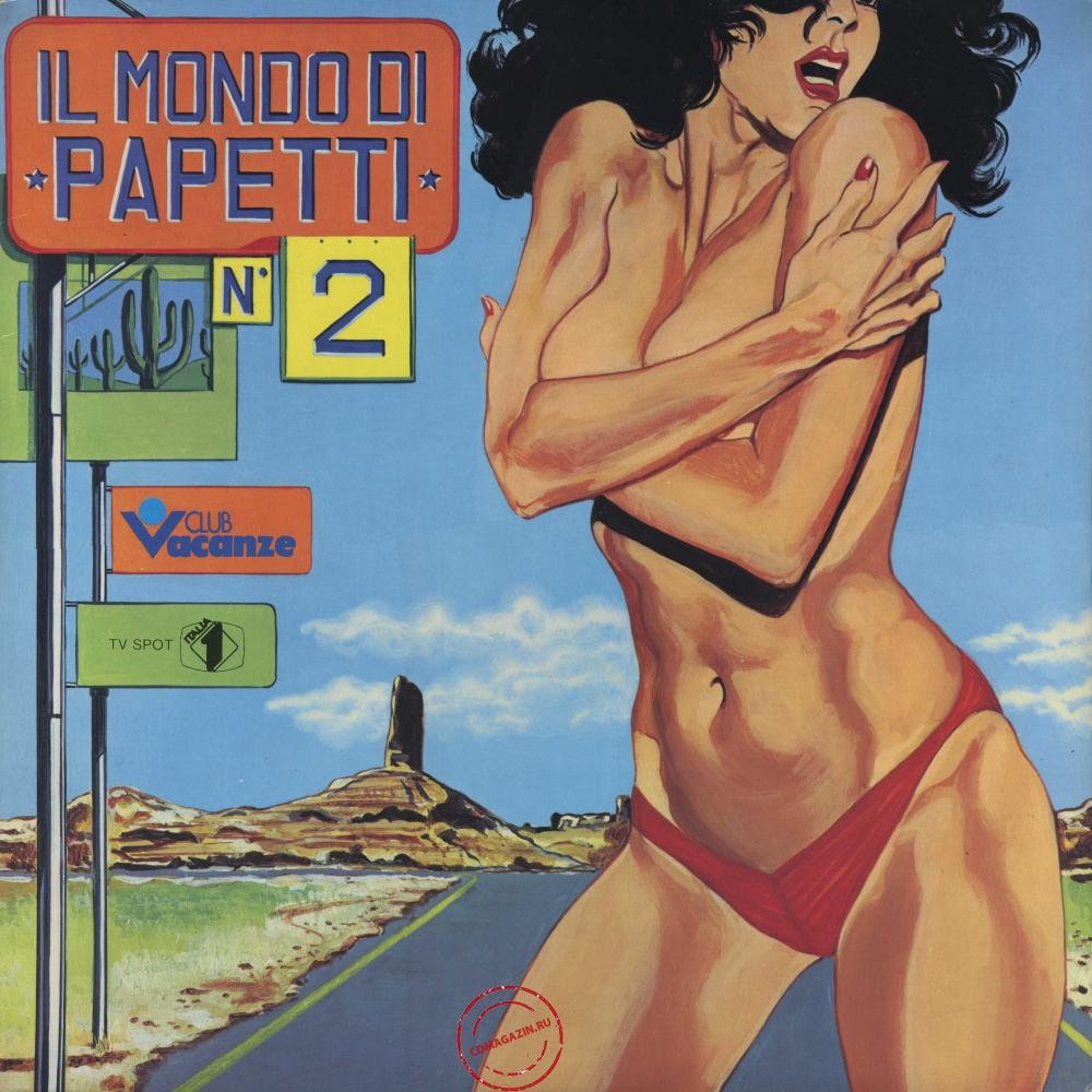 Оцифровка винила: Fausto Papetti (1985) Il Mondo Di Papetti № 2