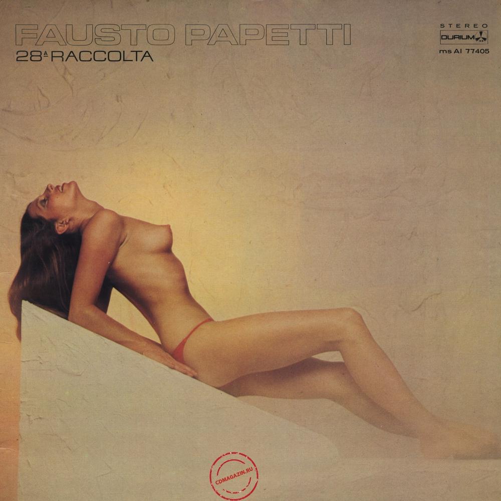 Оцифровка винила: Fausto Papetti (1979) 28a Raccolta
