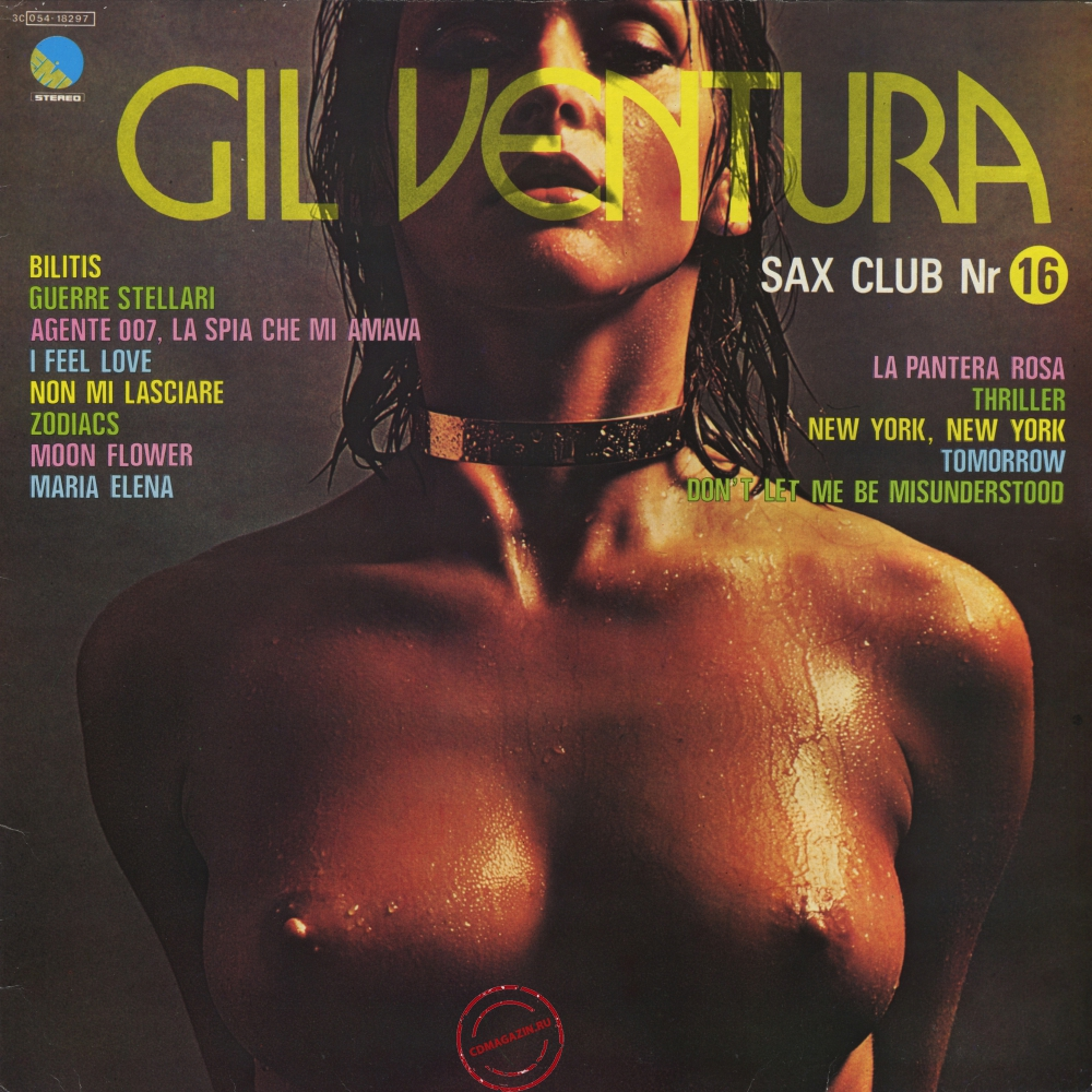 Оцифровка винила: Gil Ventura (1977) Sax Club Number 16