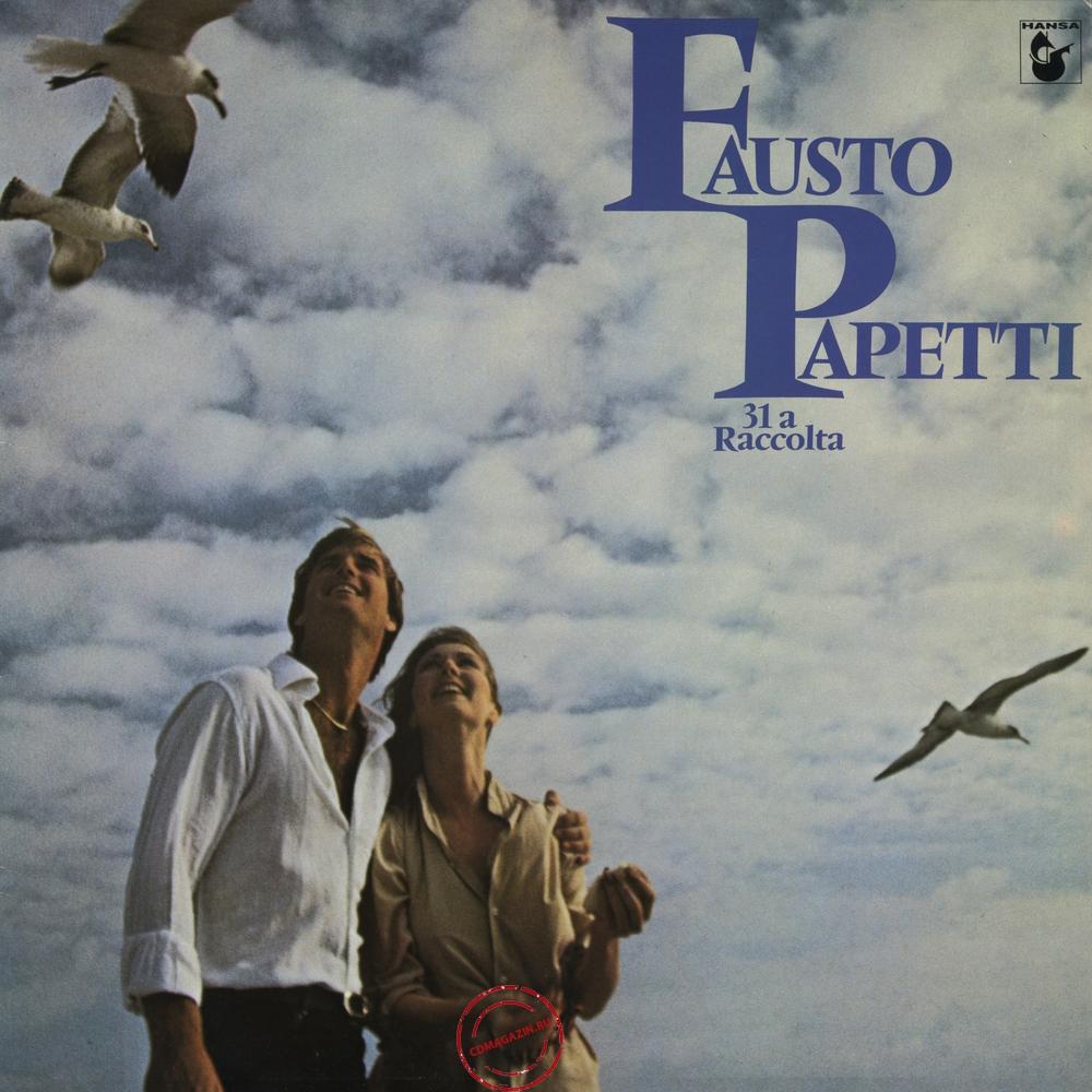 Оцифровка винила: Fausto Papetti (1980) 31a Raccolta