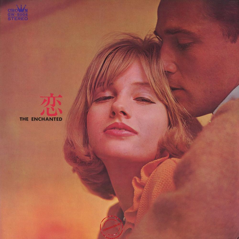 Оцифровка винила: Teruo Yoda (1967) The Enchanted