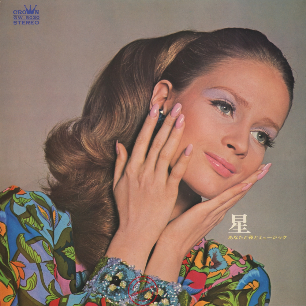 Оцифровка винила: Dreamy Mood Orchestra (1968) Hoshi. Anata To Yoru To Music