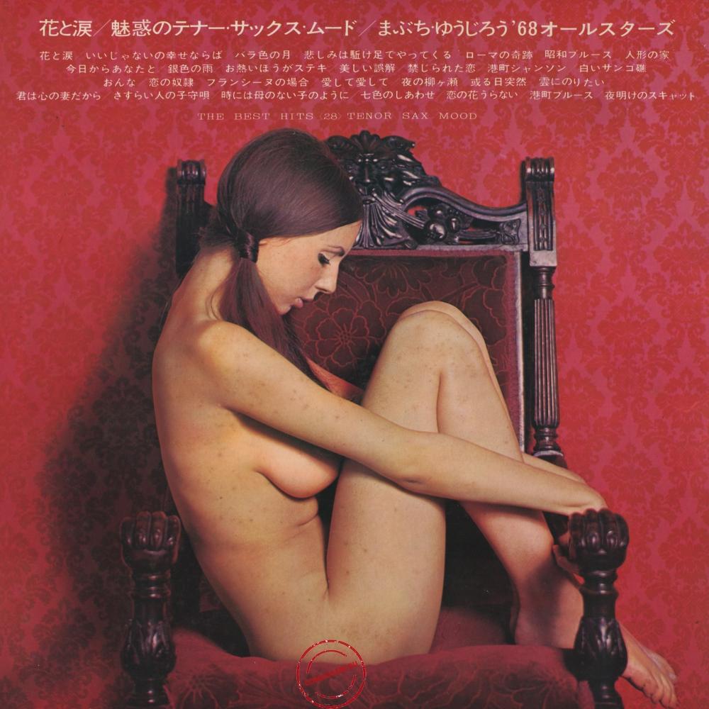 Оцифровка винила: Yujiro Mabuchi (1969) Hana To Namida - The Best Hits 28