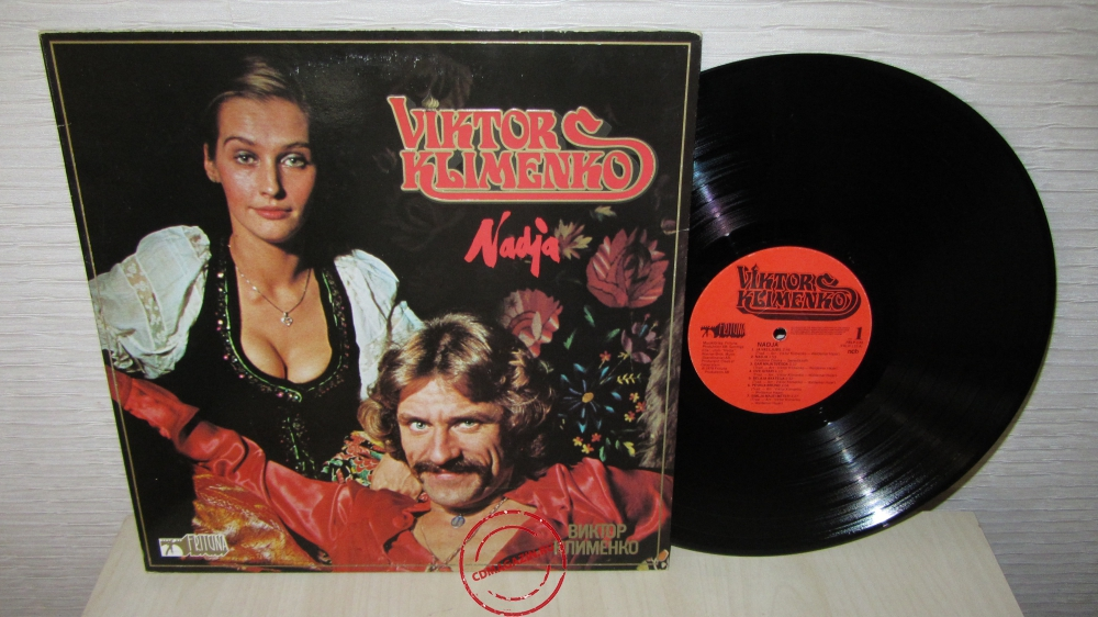 Оцифровка винила: Виктор Клименко (1978) Nadja