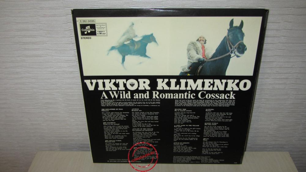 Оцифровка винила: Виктор Клименко (1972) Milaja