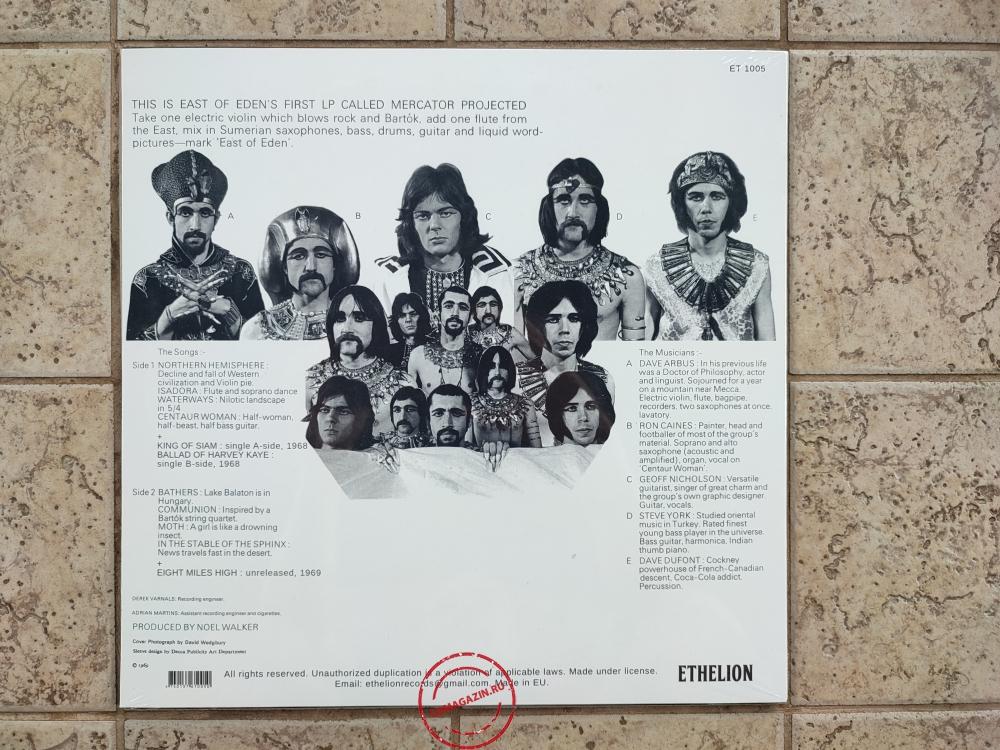 Оцифровка винила: East Of Eden (2) (1969) Mercator Projected