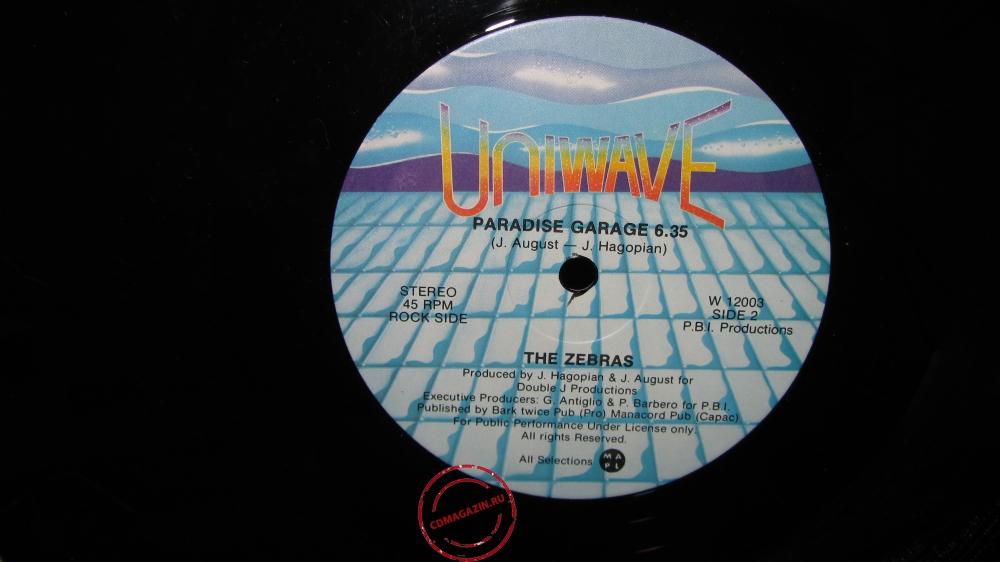 Оцифровка винила: Zebras (1978) Paradise Garage