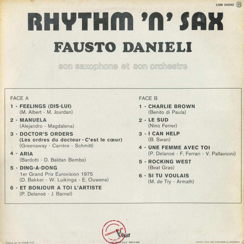 Оцифровка винила: Fausto Danieli (1975) Rhythm 'N' Sax