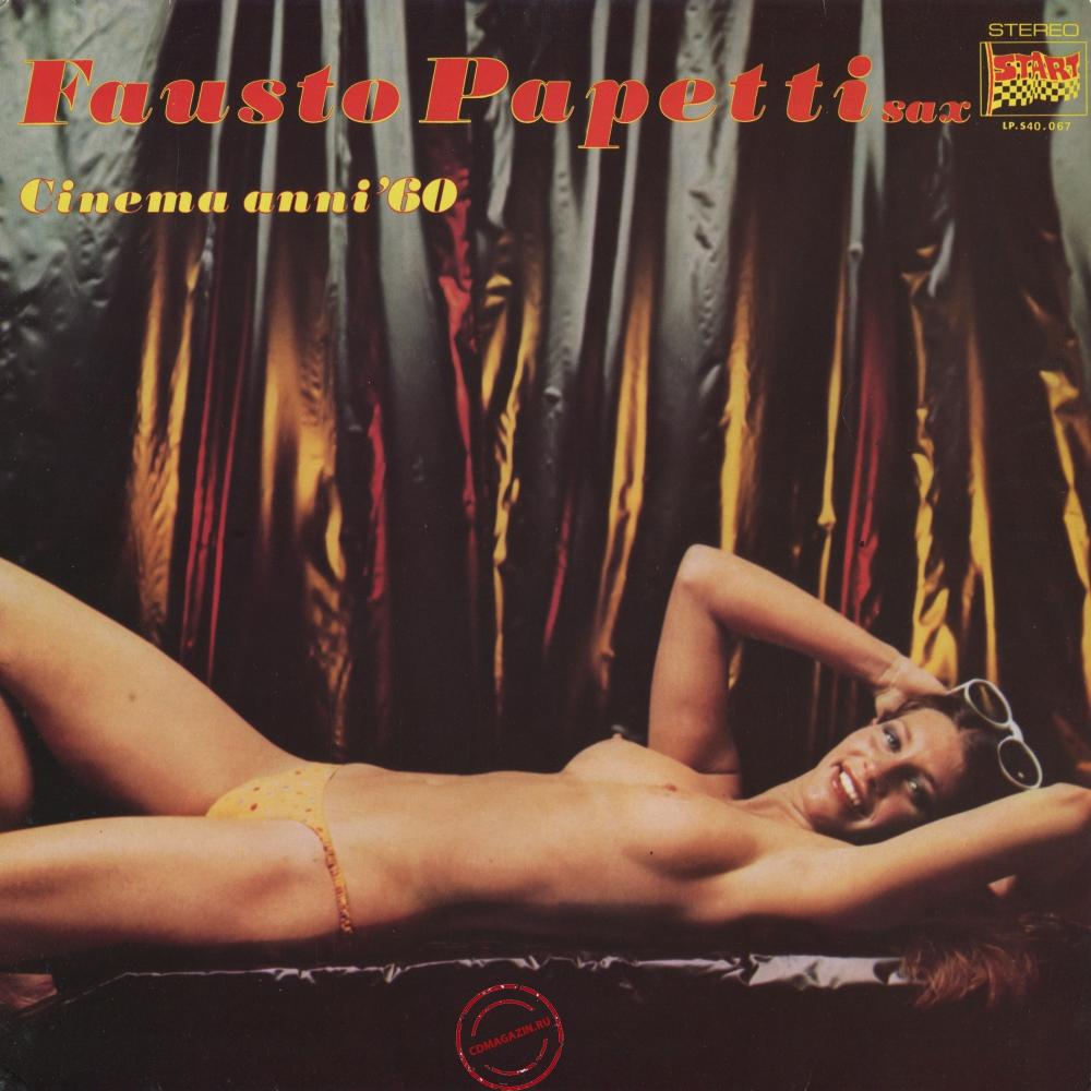 Оцифровка винила: Fausto Papetti (1979) Cinema Anni '60