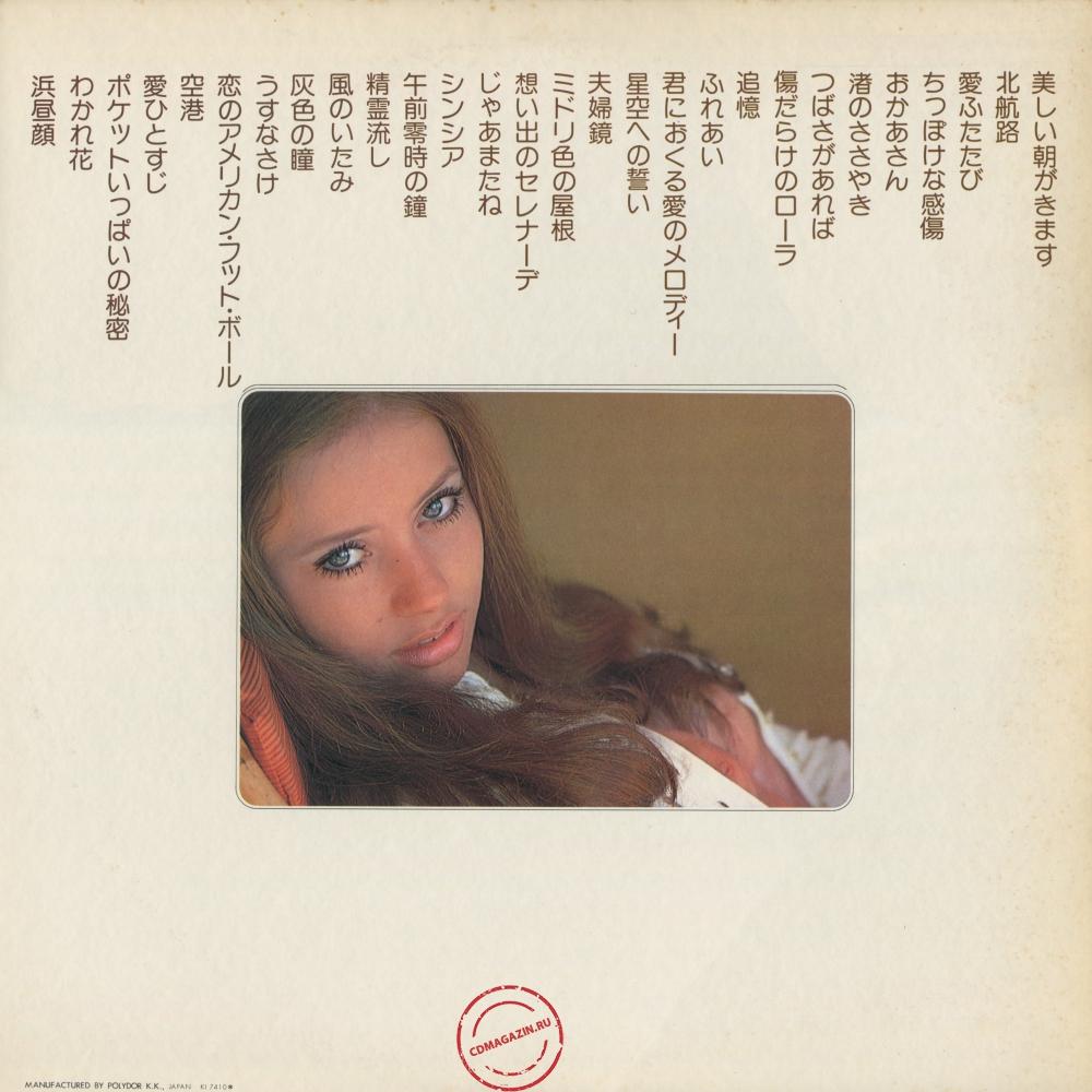 Оцифровка винила: Kanji Harada (1974) Kanashii Asa Ga Kimasu - Chippokena Kansho