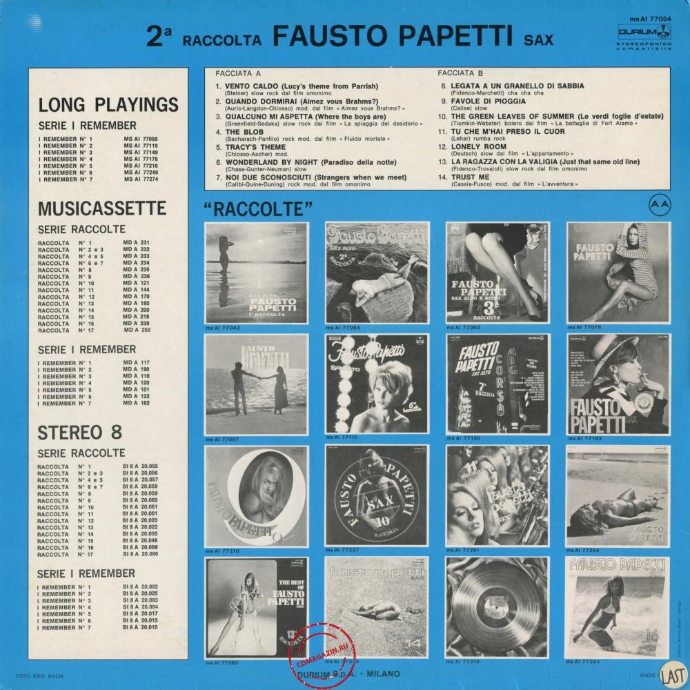 Оцифровка винила: Fausto Papetti (1961) 2a Raccolta