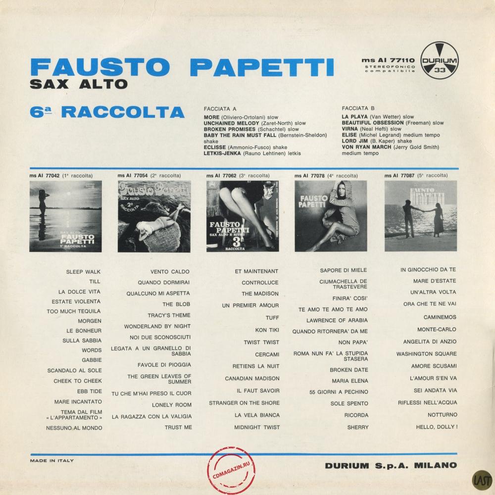 Оцифровка винила: Fausto Papetti (1965) 6a Raccolta