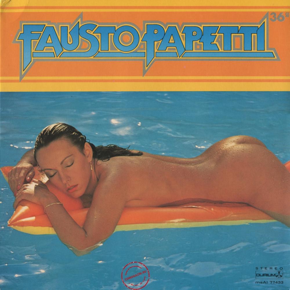 Оцифровка винила: Fausto Papetti (1983) 36a Raccolta