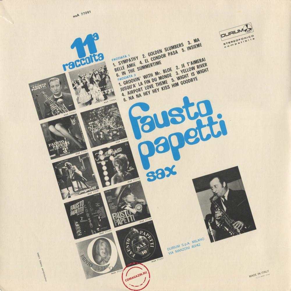 Оцифровка винила: Fausto Papetti (1970) 11a Raccolta
