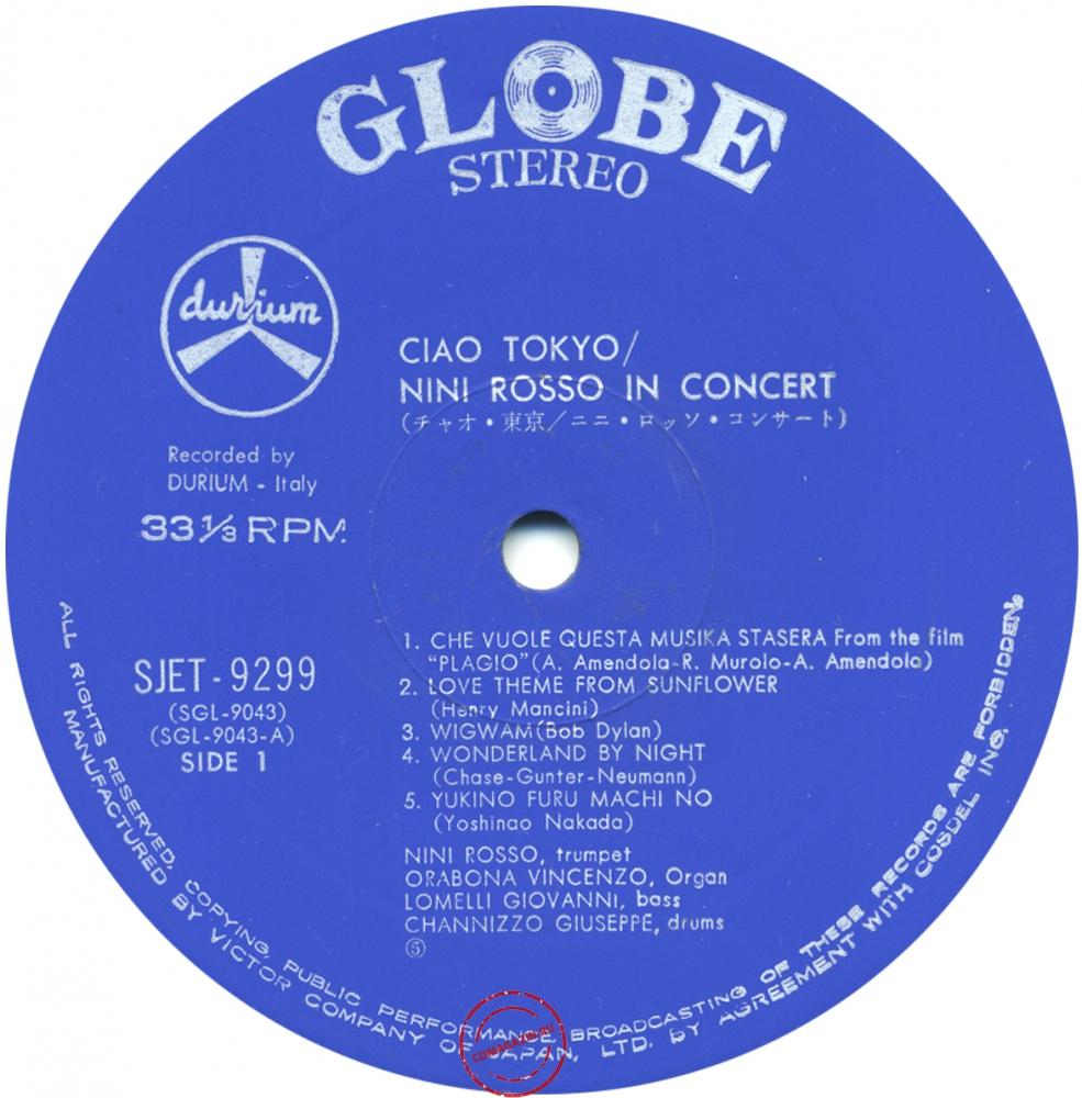Оцифровка винила: Nini Rosso (1972) Ciao Tokyo (Nini Rosso In Concert)