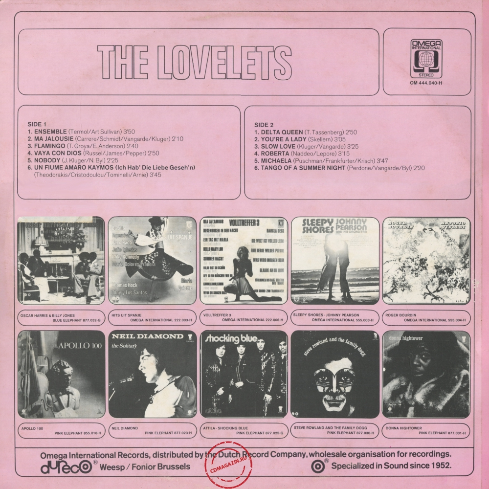 Оцифровка винила: Lovelets (1972) The Lovelets