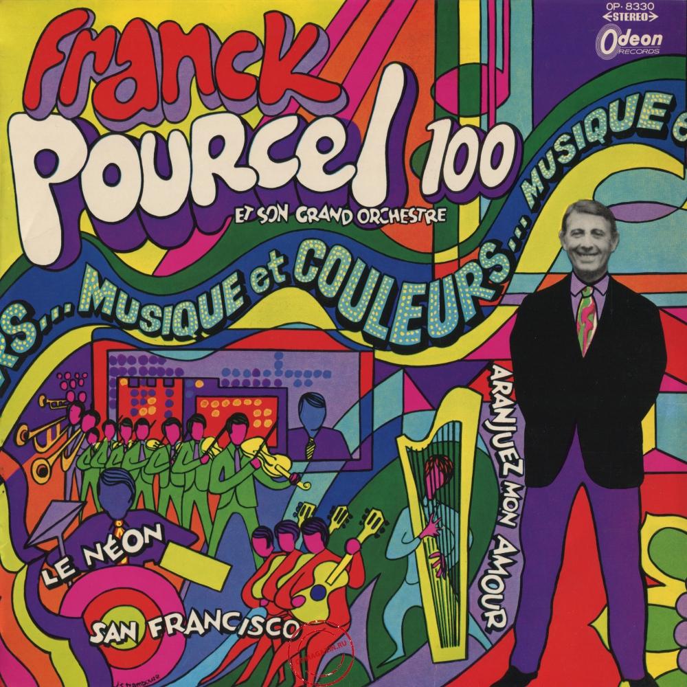 Оцифровка винила: undefined (1968) Franck Pourcel 100