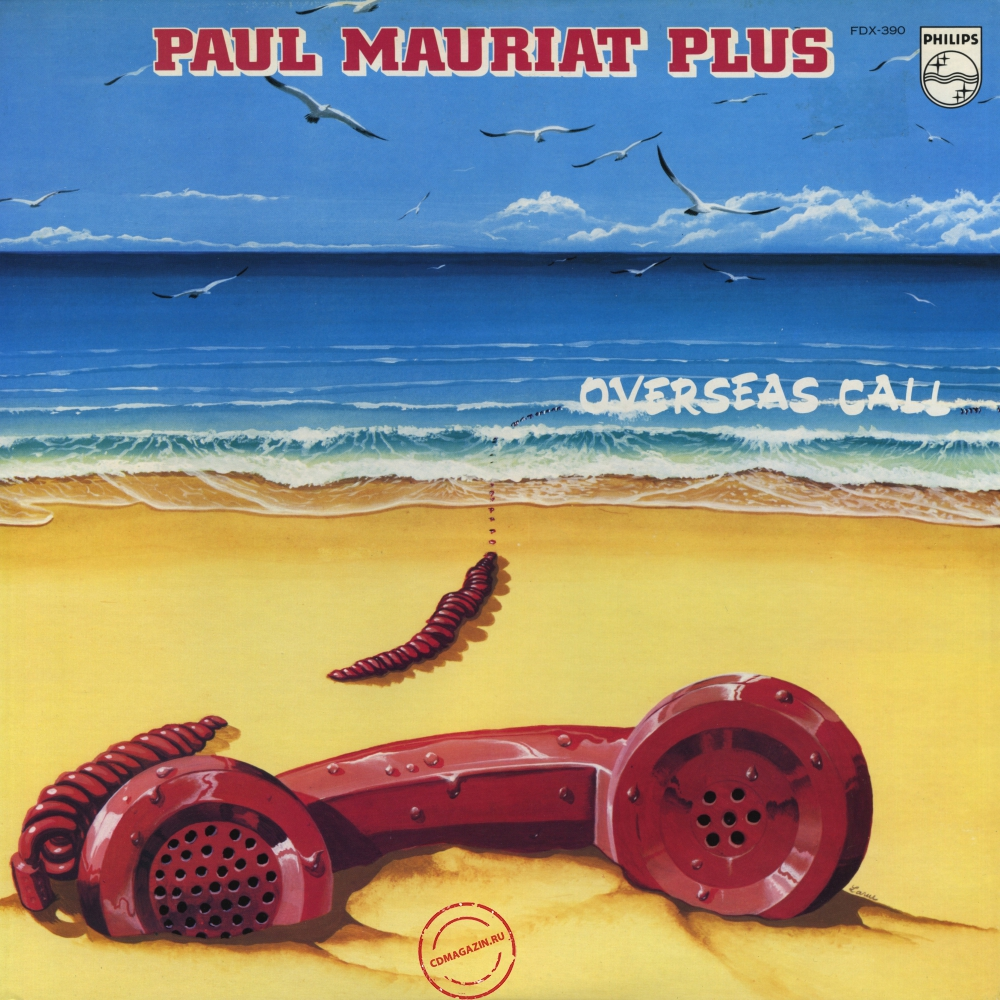 Оцифровка винила: Paul Mauriat (1978) Overseas Call