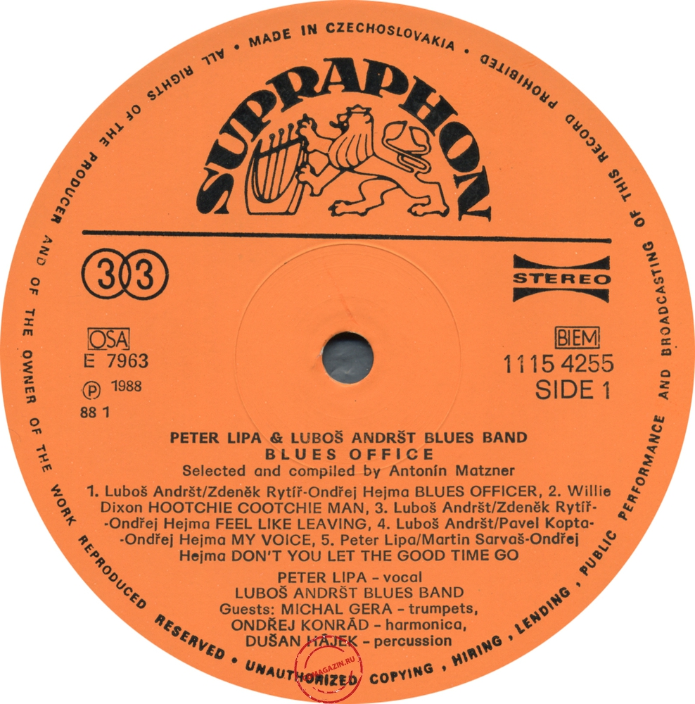 Оцифровка винила: Peter Lipa & Lubos Andrst Blues Band (1988) Blues Office