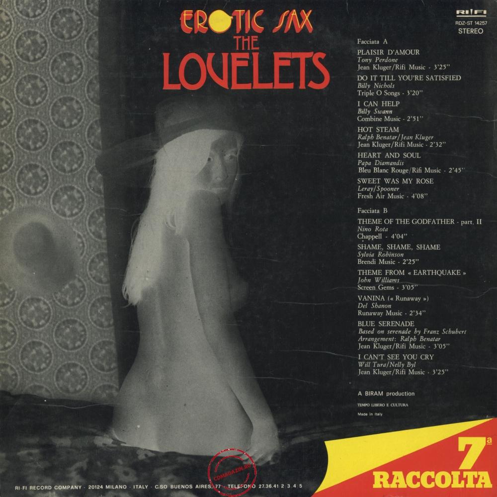 Оцифровка винила: Lovelets (1975) 7a Raccolta
