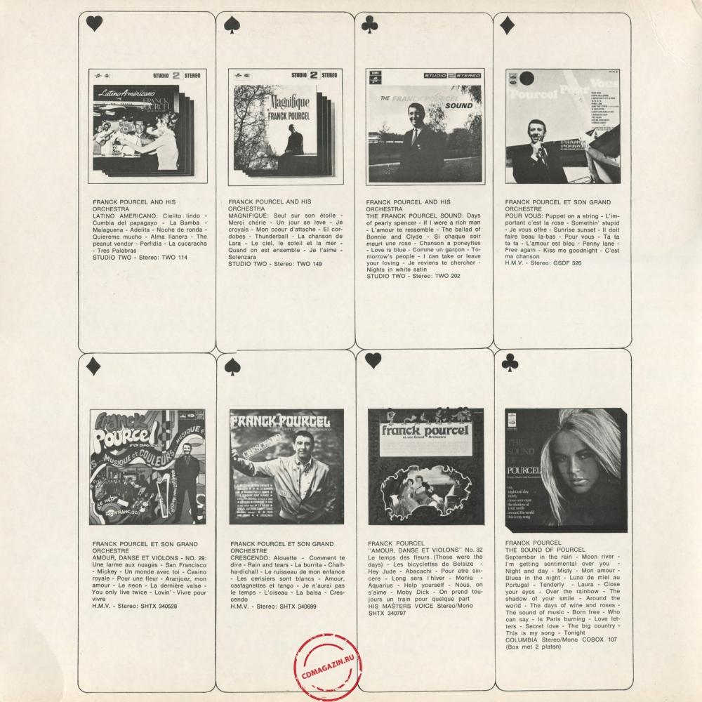 Оцифровка винила: Franck Pourcel (1968) Pourcel's Troeven