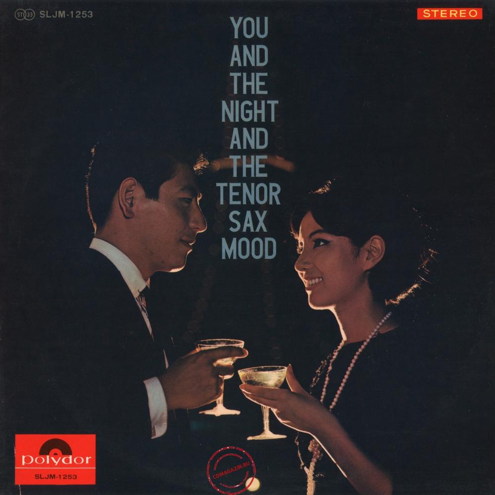 Оцифровка винила: Kaoru Akimoto (1966) You And The Night And The Tenor Sax Mood