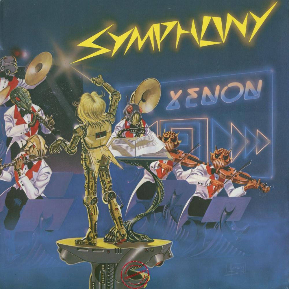 Оцифровка винила: Xenon (1984) Symphony