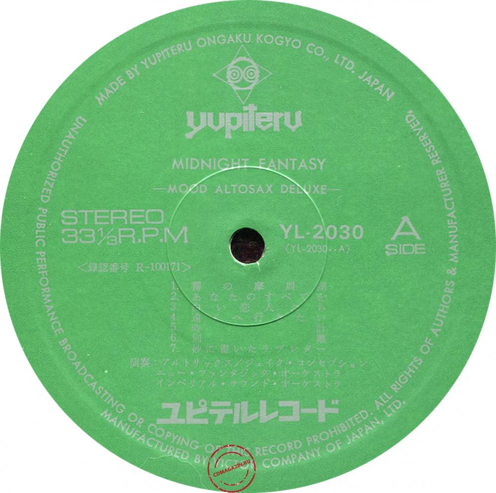 Оцифровка винила: Jake Conception (1969) Midnight Fantasy