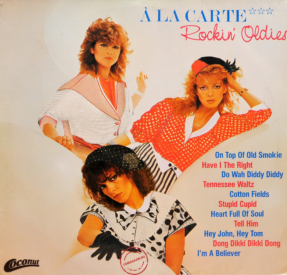 MP3 альбом: A La Carte (1983) Rockin' Oldies