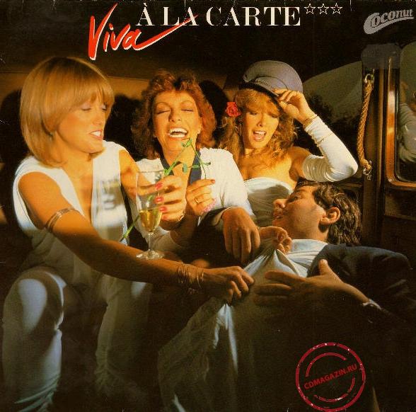 MP3 альбом: A La Carte (1981) Viva