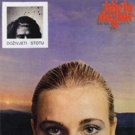 Audio CD: Bijelo Dugme (1980) Doživjeti Stotu