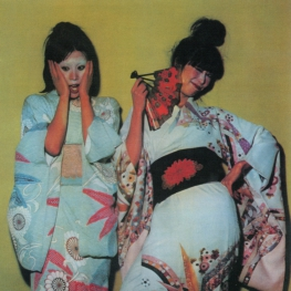 Audio CD: Sparks (1974) Kimono My House
