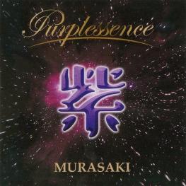 Audio CD: Murasaki (2010) Purplessence