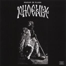 Audio CD: Phoenix (23) (1974) Mugur De Fluier