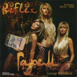 Audio CD: Reflex (9) (2006) Гарем