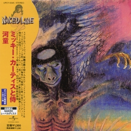 Audio CD: Samurai (1971) Kappa
